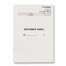 Кассовая книга А5 самокоп 100л вертикальная