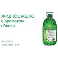 PRO Скребок кухонный 1 шт/уп