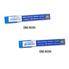 Стержни для механического карандаша НВ 0,5 8699 Buromax