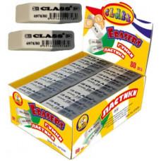 Ластик комбинированный бело-серый 4974/80 CLASS